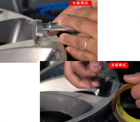 轮毂翻新电镀工艺流程