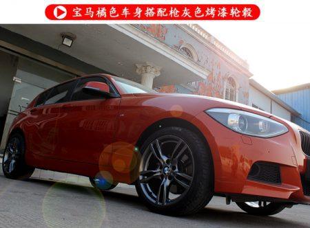 宝马320/328/400m不同颜色车身轮毂改色改工艺