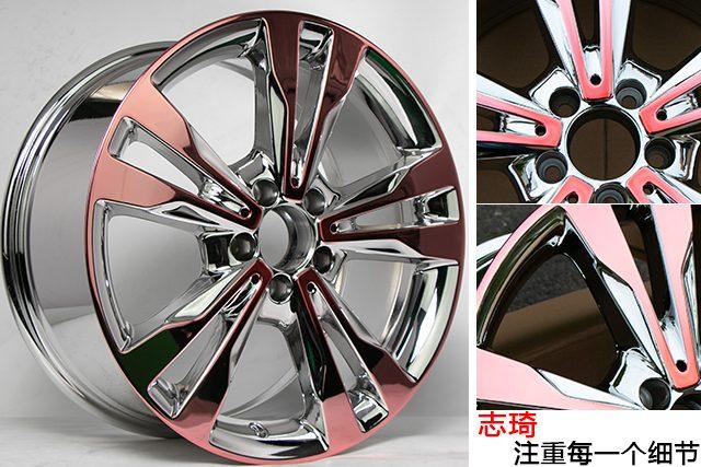 奔驰c180拉丝轮毂改电镀玫瑰金加电镀白双色