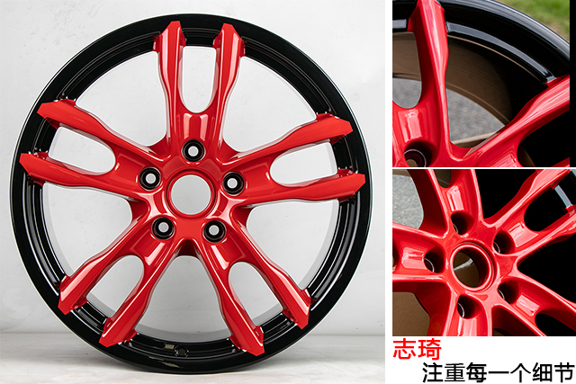 保时捷轮毂改黑红双色烤漆