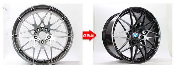 轮毂改色的几种方法是什么